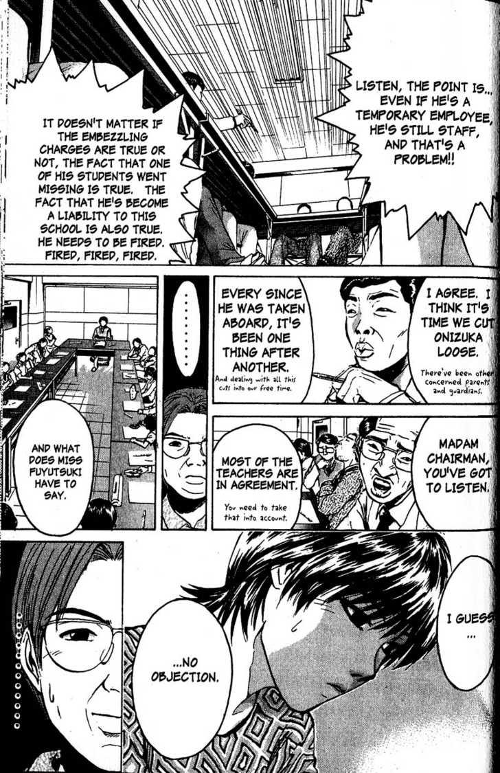 Great Teacher Onizuka 82 Page 2