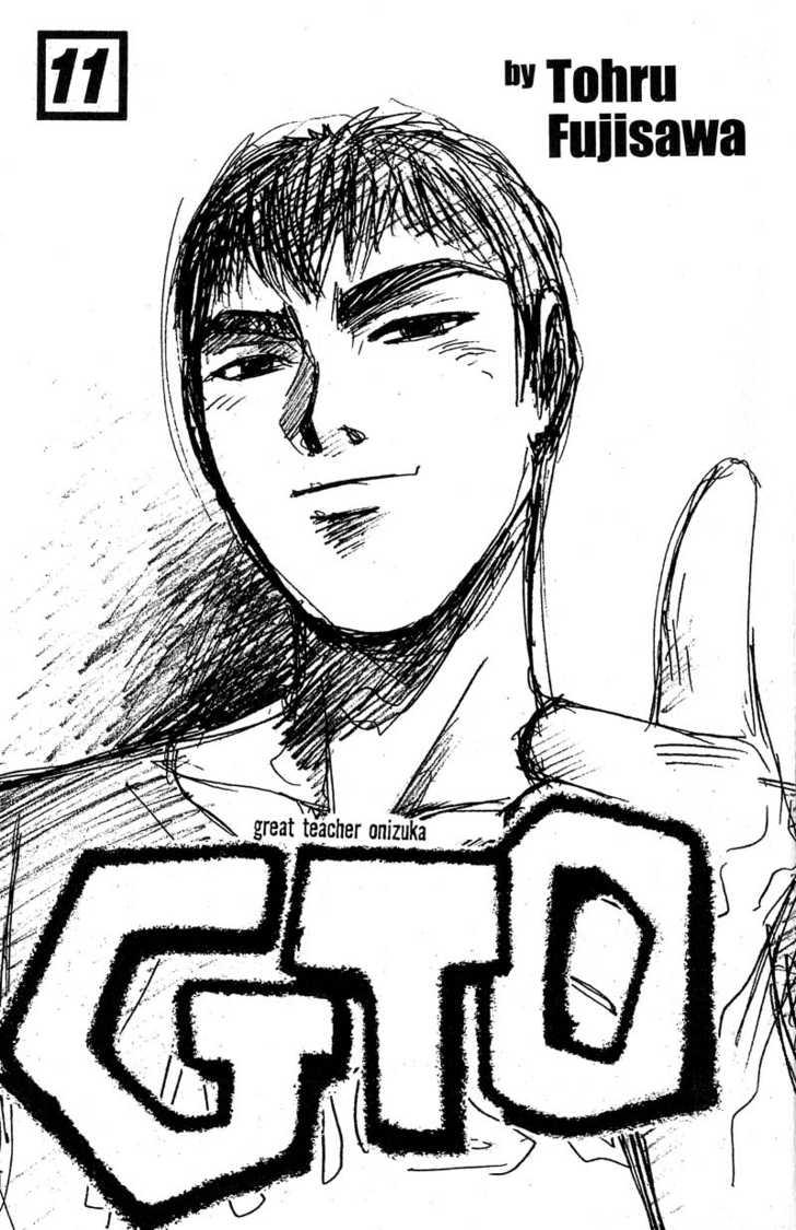 Great Teacher Onizuka 87 Page 1