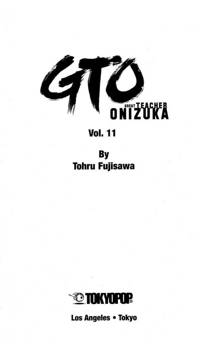 Great Teacher Onizuka 87 Page 2