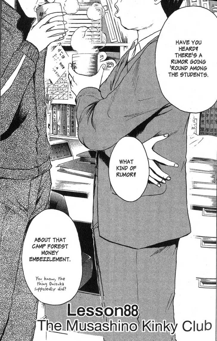 Great Teacher Onizuka 88 Page 1