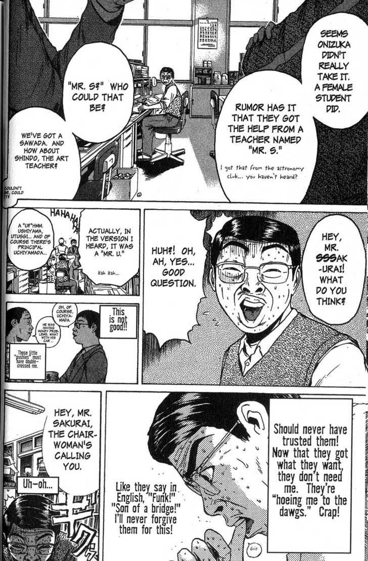 Great Teacher Onizuka 88 Page 2