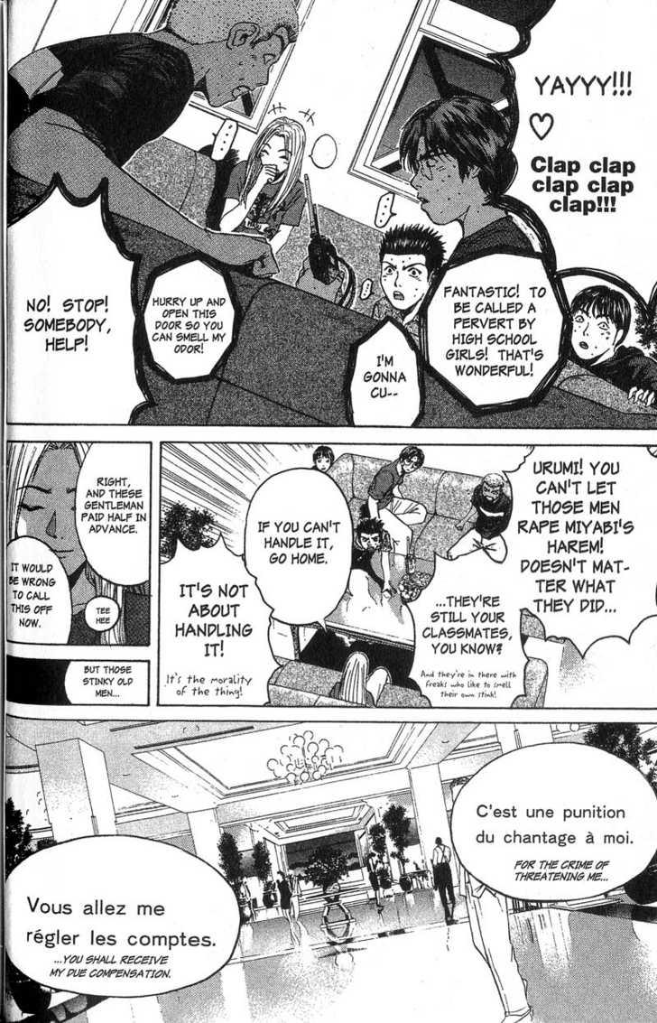 Great Teacher Onizuka 89 Page 1