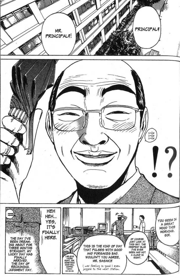 Great Teacher Onizuka 91 Page 1