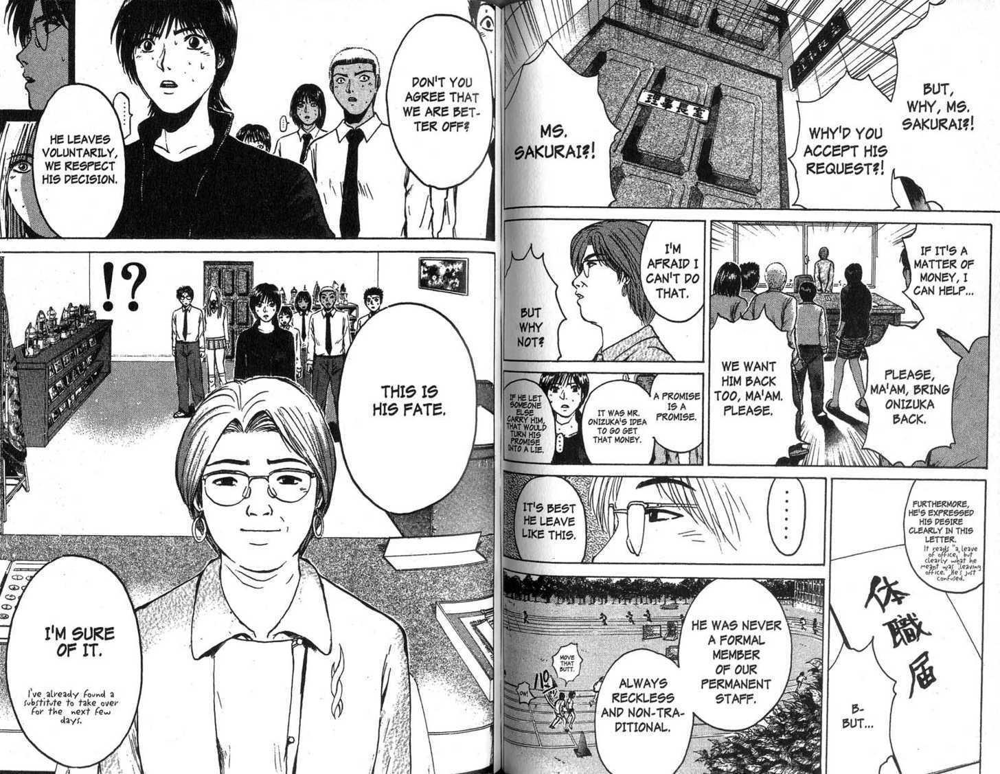 Great Teacher Onizuka 92 Page 2