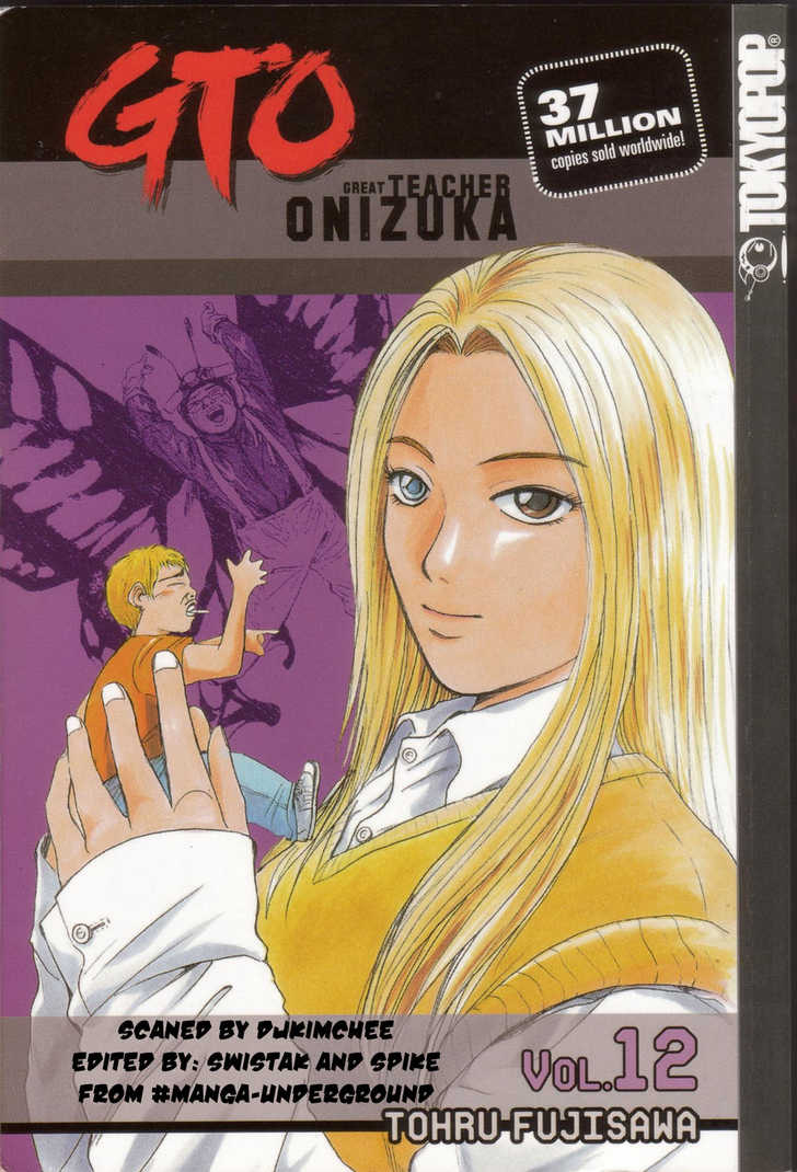 Great Teacher Onizuka 93 Page 1