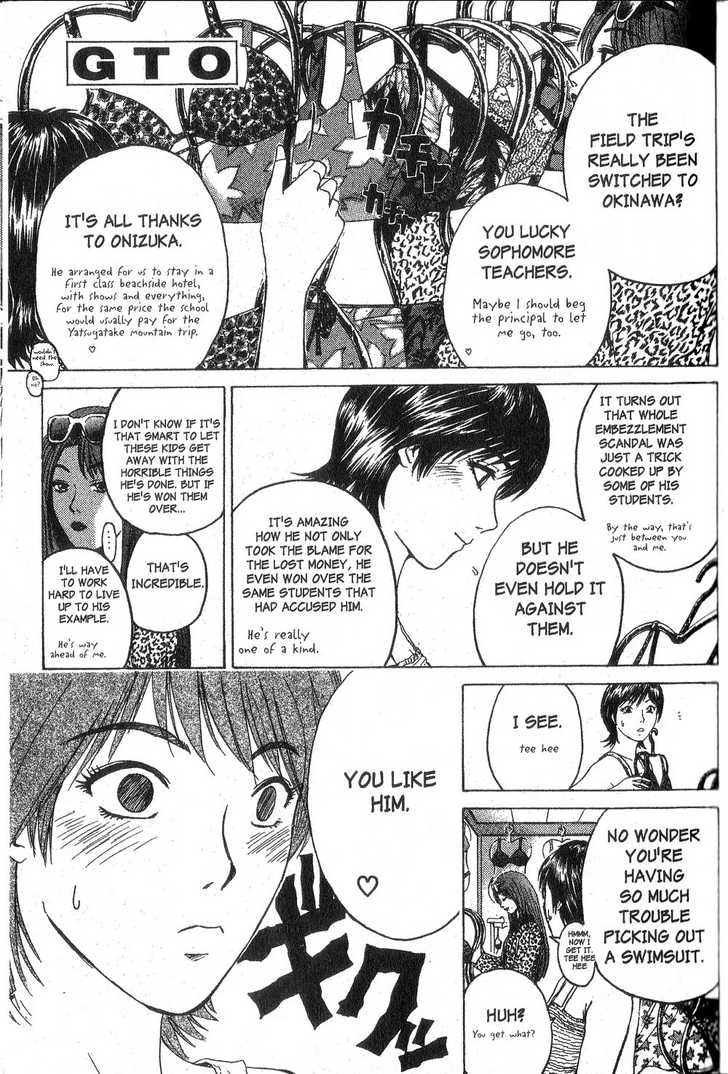 Great Teacher Onizuka 94 Page 1