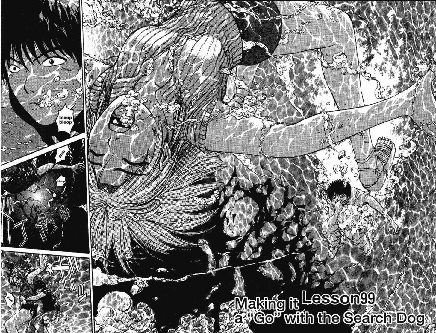 Great Teacher Onizuka 99 Page 1