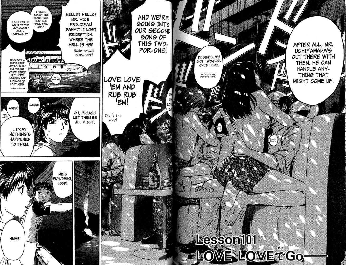 Great Teacher Onizuka 101 Page 1