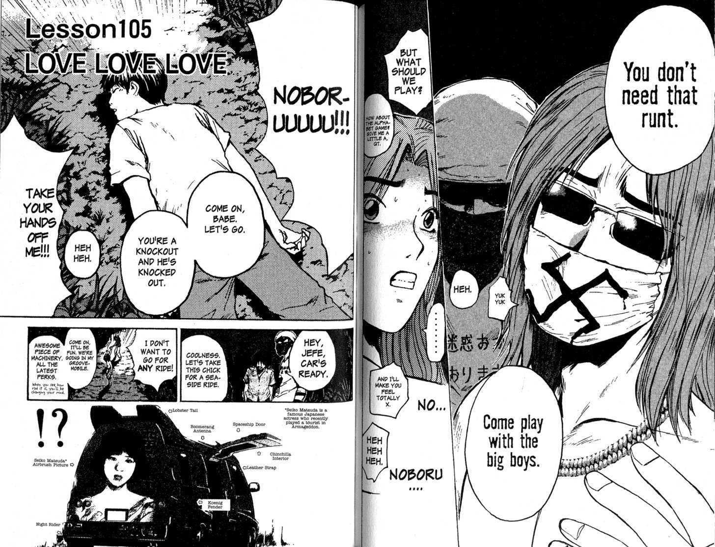 Great Teacher Onizuka 105 Page 1