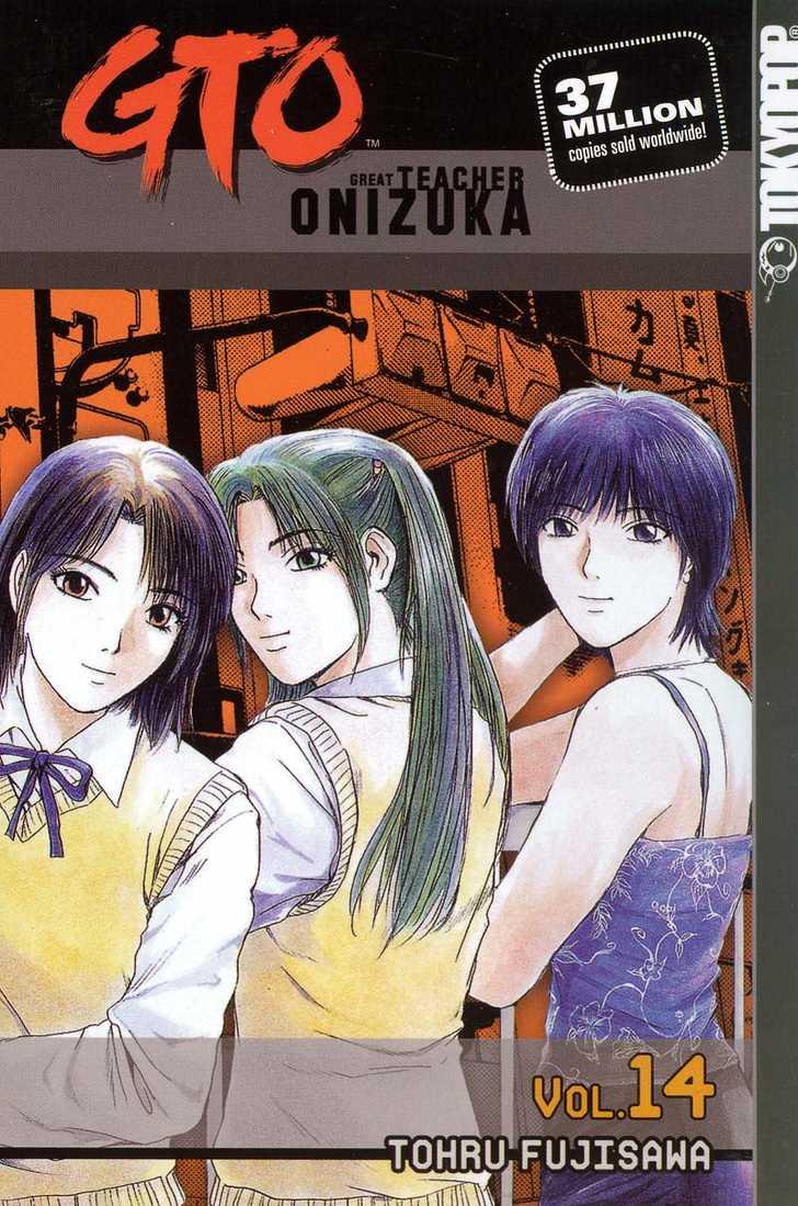 Great Teacher Onizuka 107 Page 1