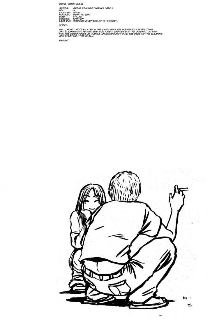 Great Teacher Onizuka 112 Page 1