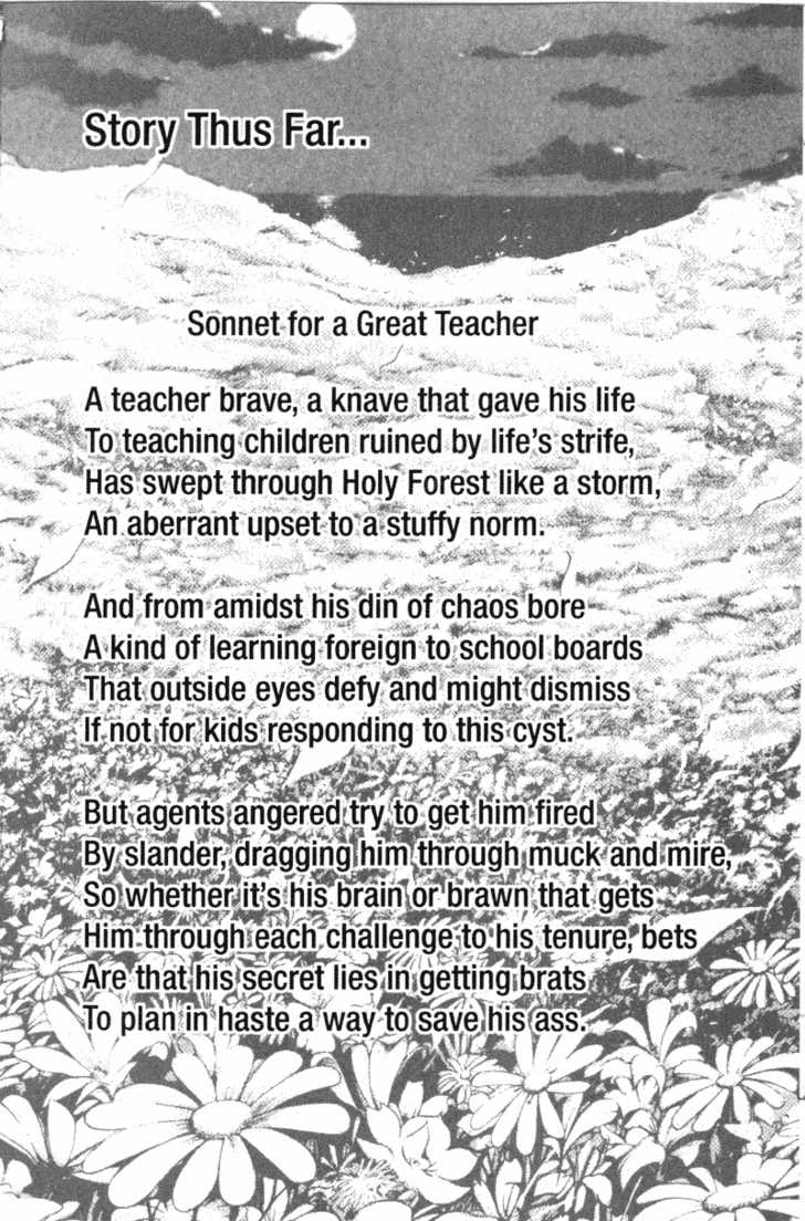 Great Teacher Onizuka 115 Page 1