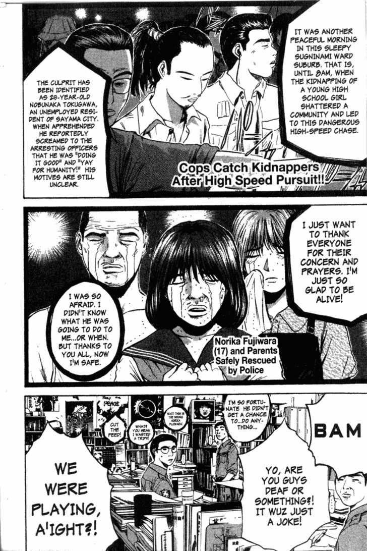 Great Teacher Onizuka 116 Page 2