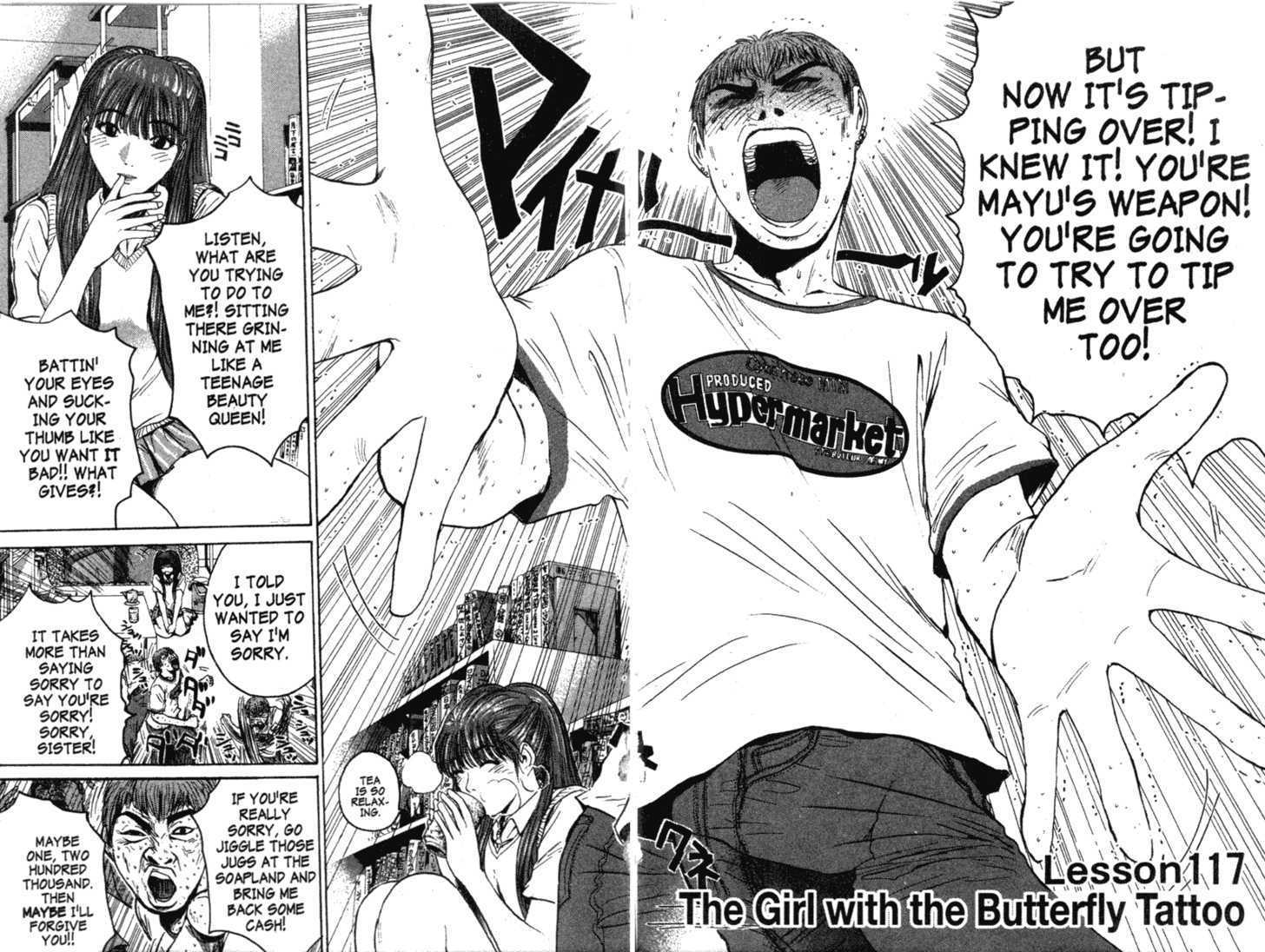 Great Teacher Onizuka 117 Page 2