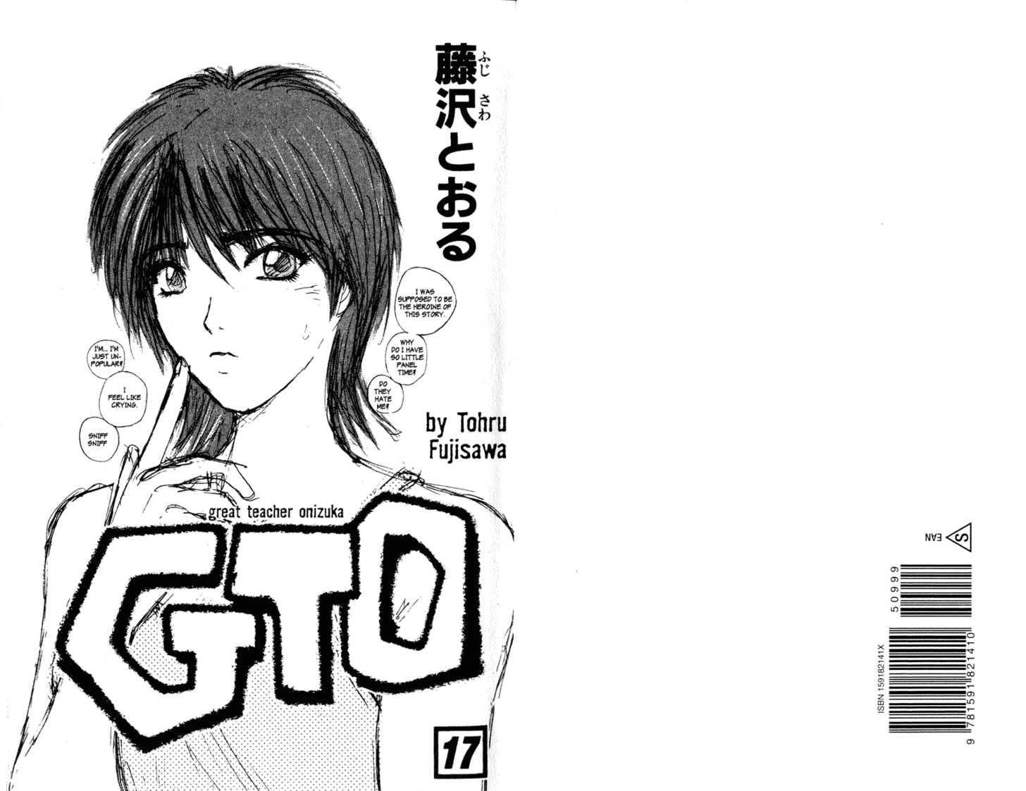 Great Teacher Onizuka 133 Page 1