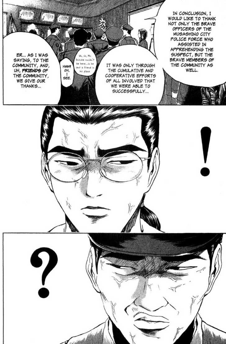 Great Teacher Onizuka 156 Page 2