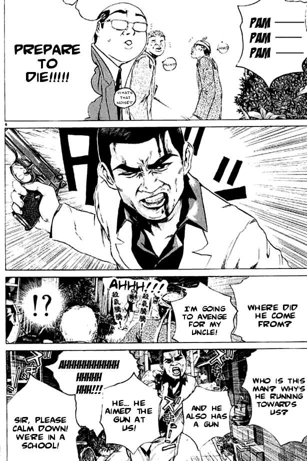 Great Teacher Onizuka 160 Page 2