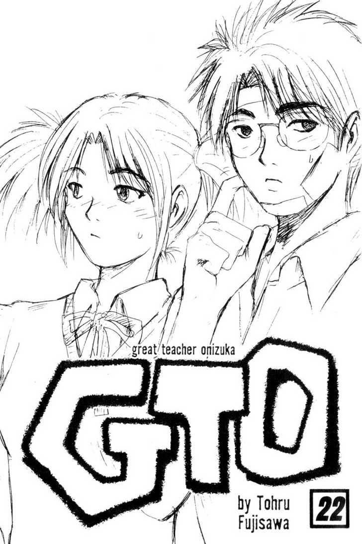 Great Teacher Onizuka 173 Page 1