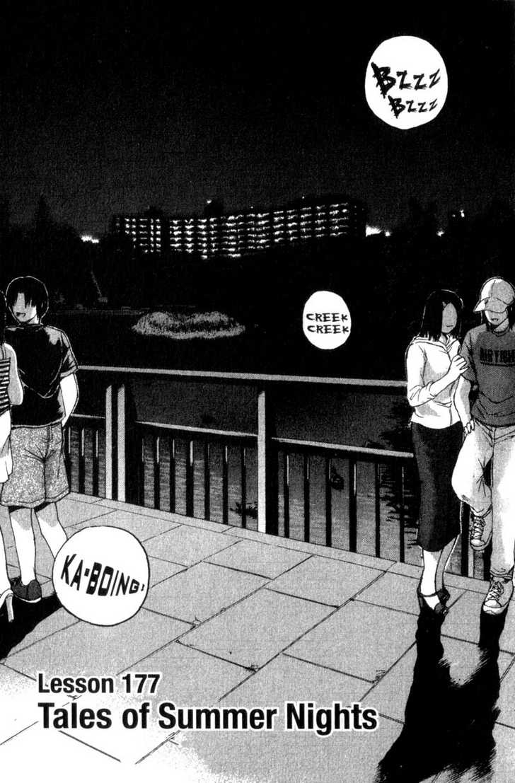 Great Teacher Onizuka 177 Page 1