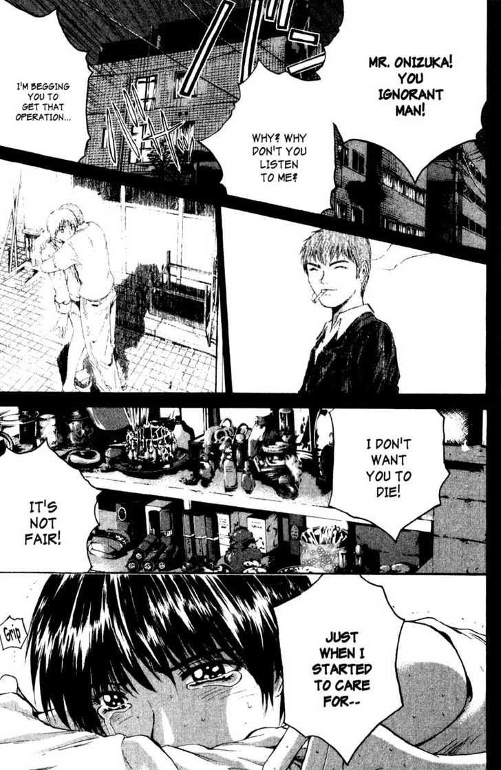 Great Teacher Onizuka 193 Page 1