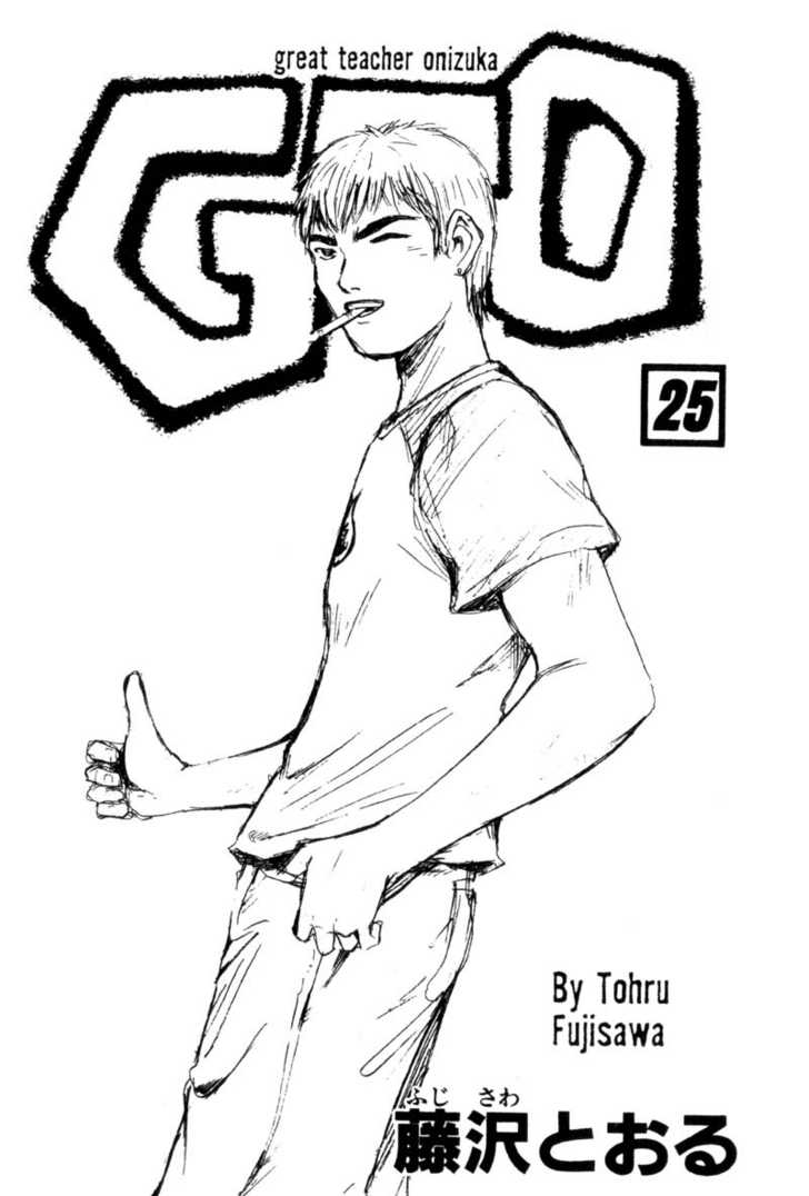 Great Teacher Onizuka 196 Page 1
