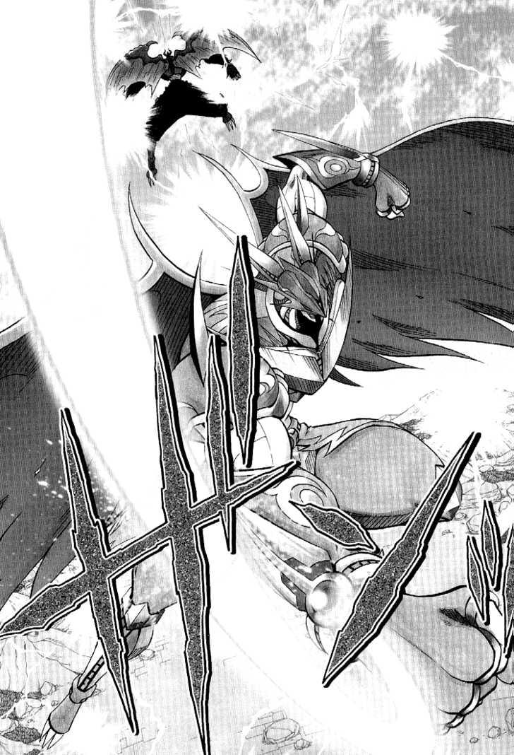 Digimon Adventure V-Tamer 01 58 Page 2