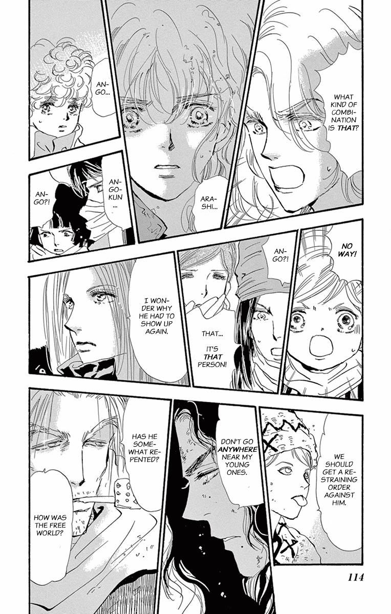 7 Seeds 155 Page 2