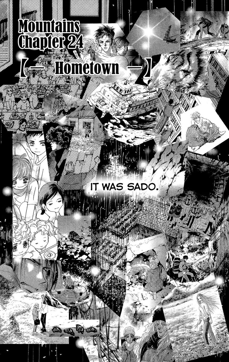 7 Seeds 159 Page 1