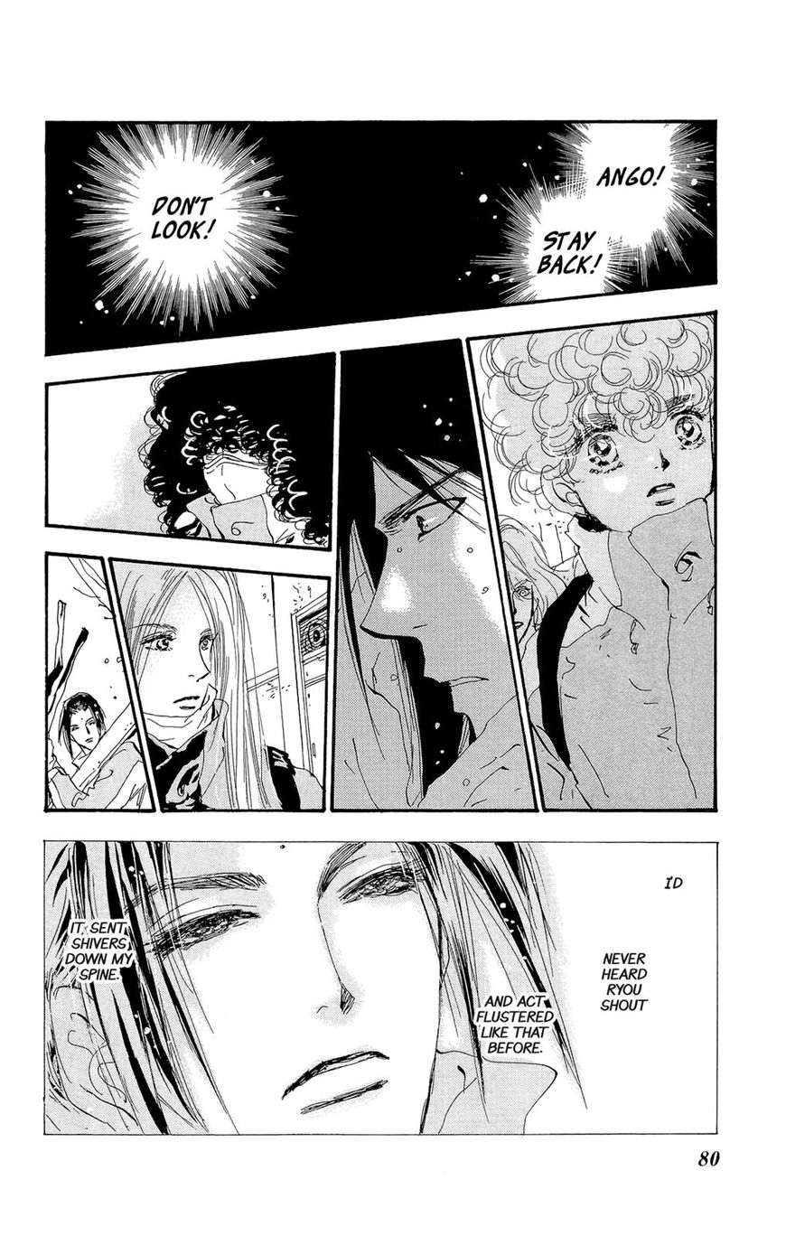7 Seeds 159 Page 2