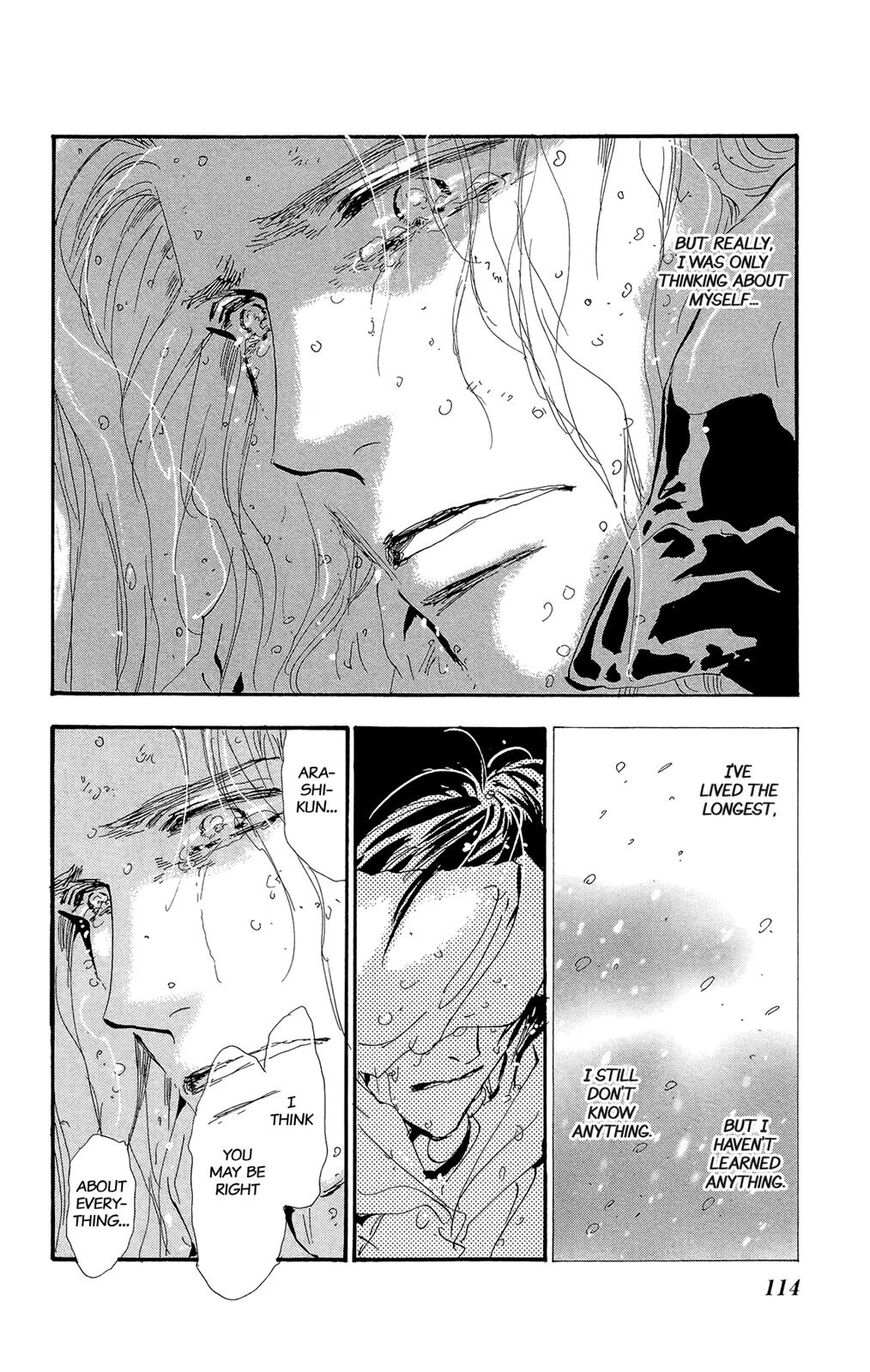 7 Seeds 170 Page 2