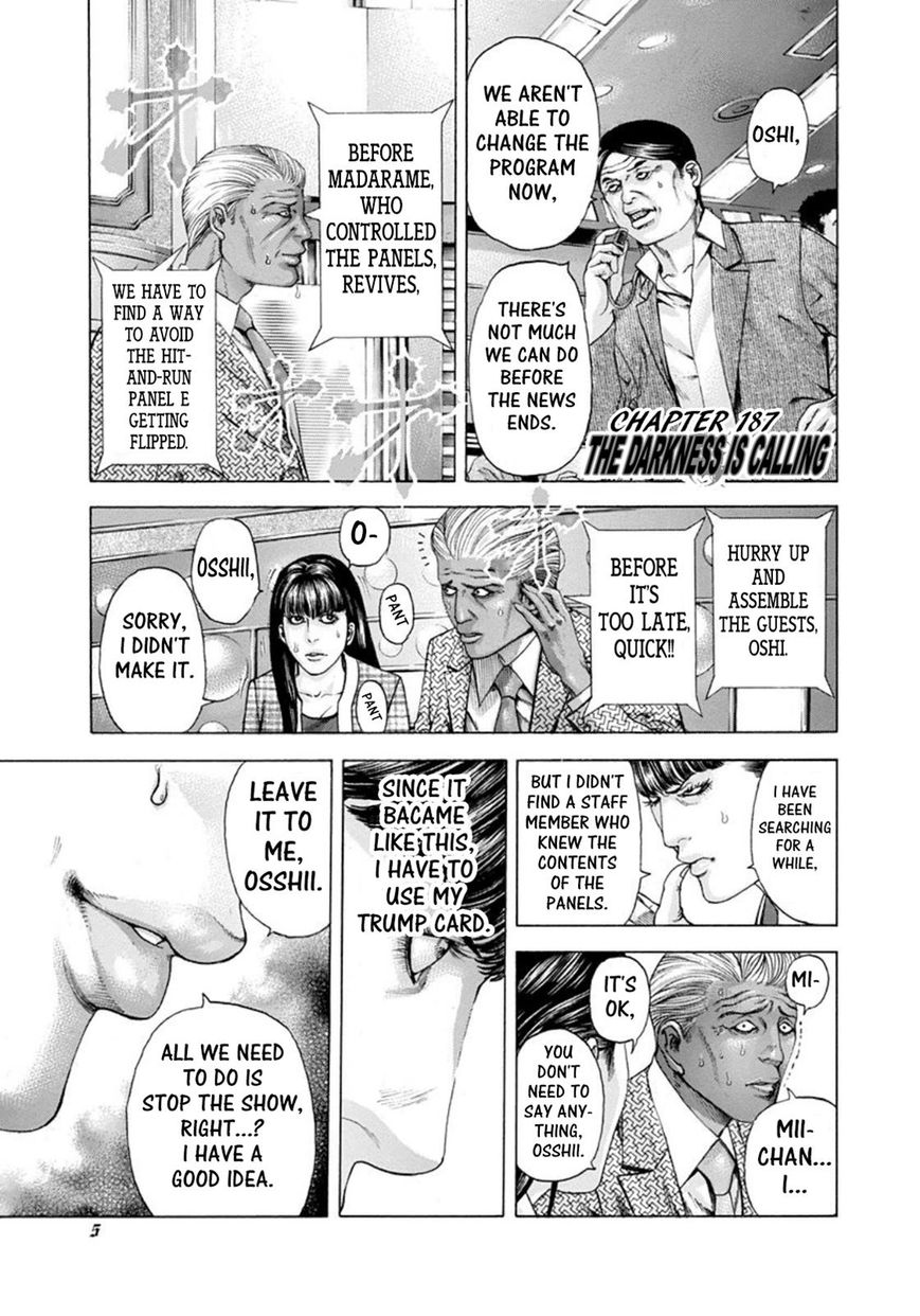 Usogui 187 Page 1
