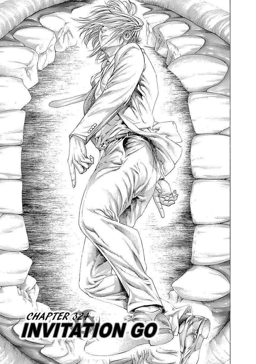Usogui 324 Page 1