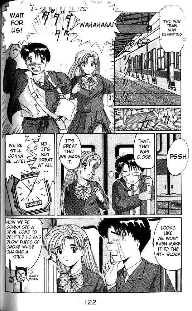 Ai Ga Tomaranai! 4 Page 2