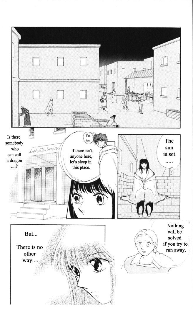 Gekkou 31 Page 2