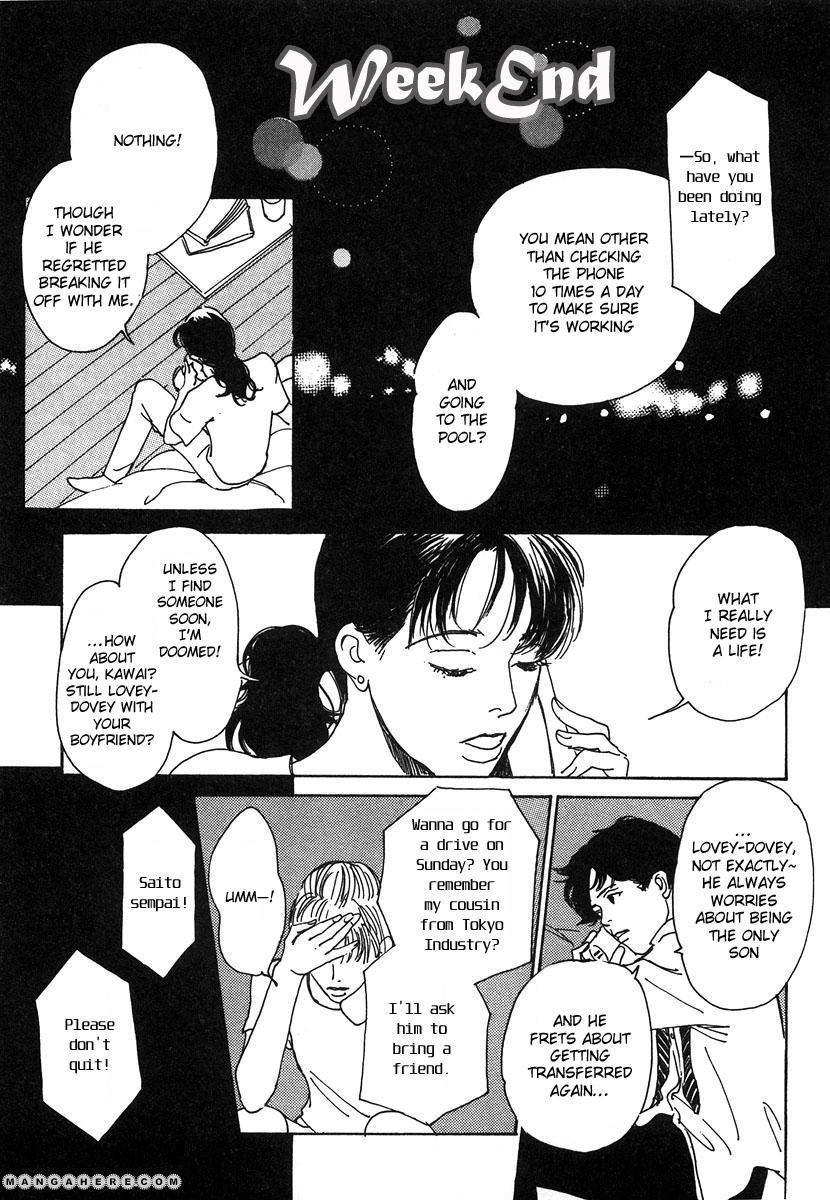 Itoko Doushi 3.5 Page 2