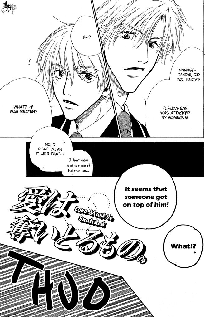 Warito Yokuaru Danshikouteki Renaijijou 8 Page 1