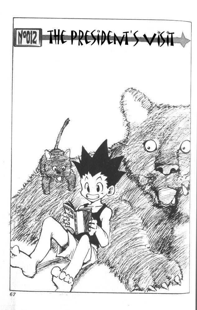 Hunter X Hunter 12 Page 2