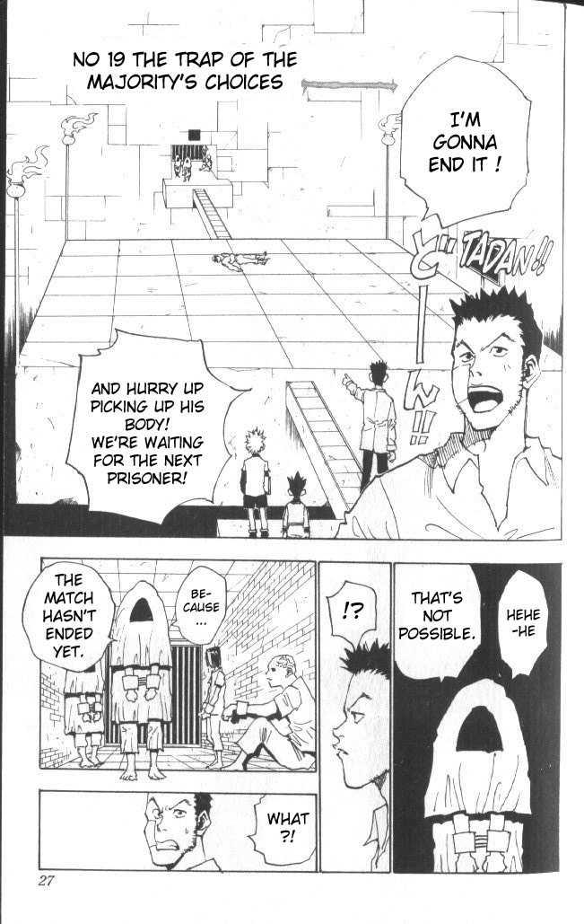 Hunter X Hunter 19 Page 2