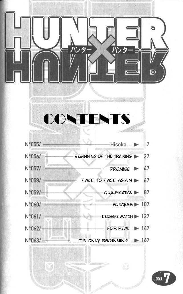 Hunter X Hunter 55 Page 2