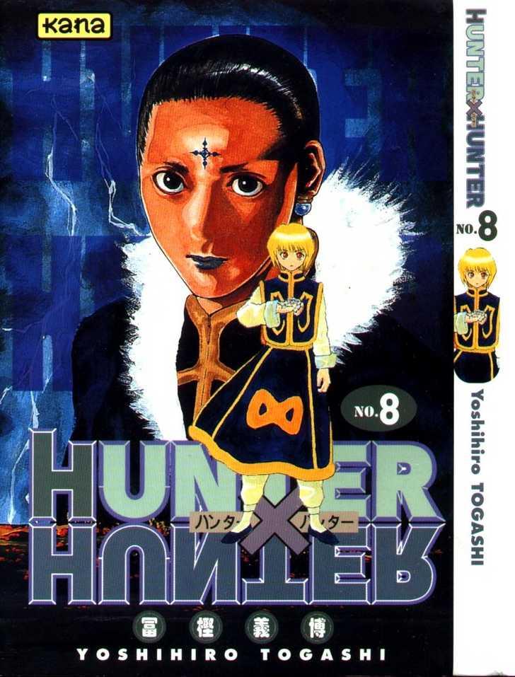 Hunter X Hunter 64 Page 1