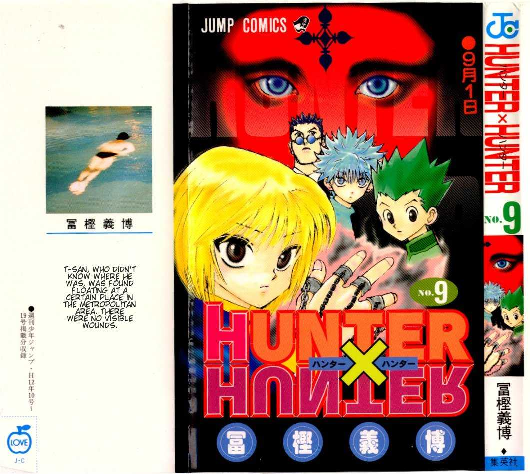 Hunter X Hunter 74 Page 1
