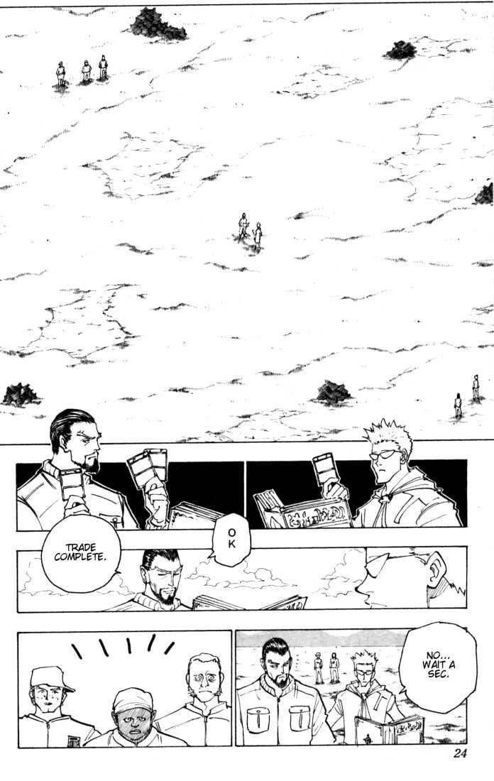 Hunter X Hunter 153 Page 2