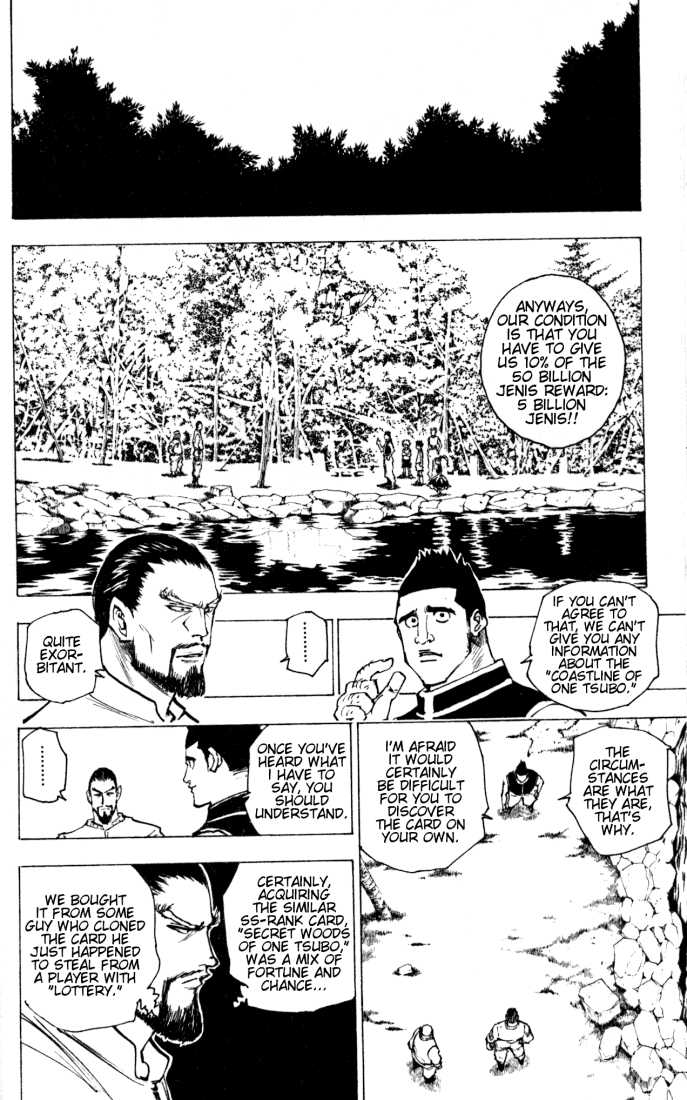 Hunter X Hunter 160 Page 2