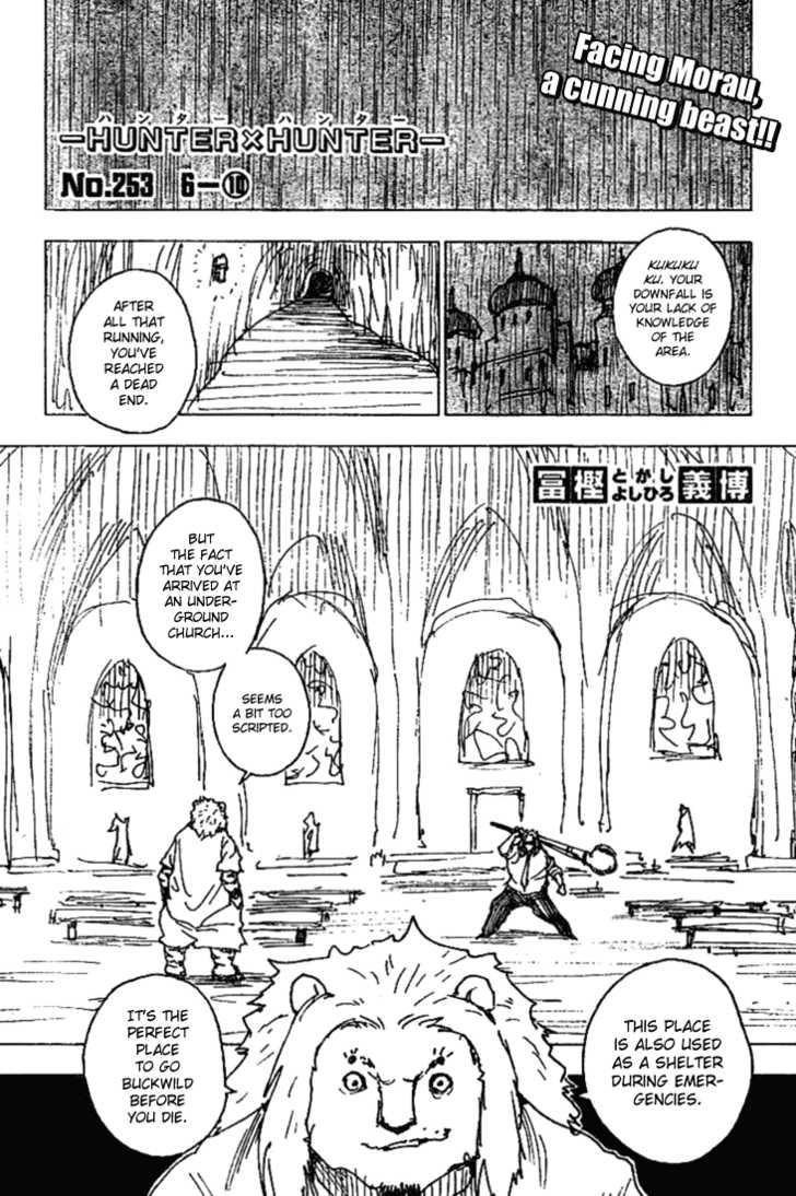Hunter X Hunter 253 Page 1
