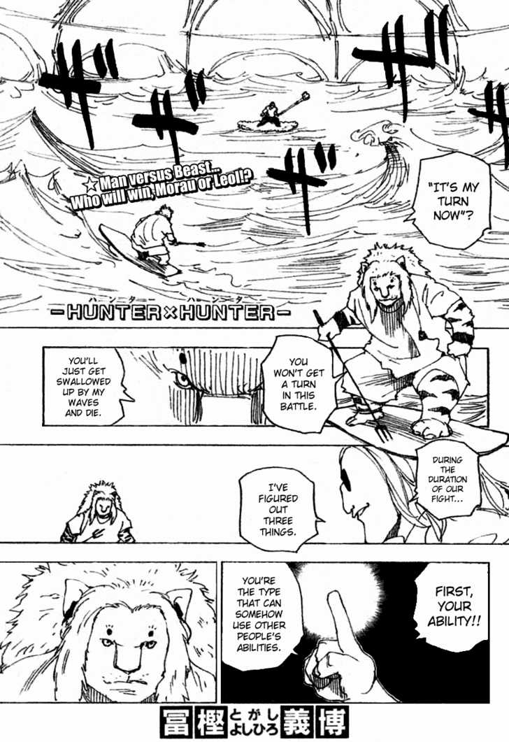Hunter X Hunter 254 Page 1