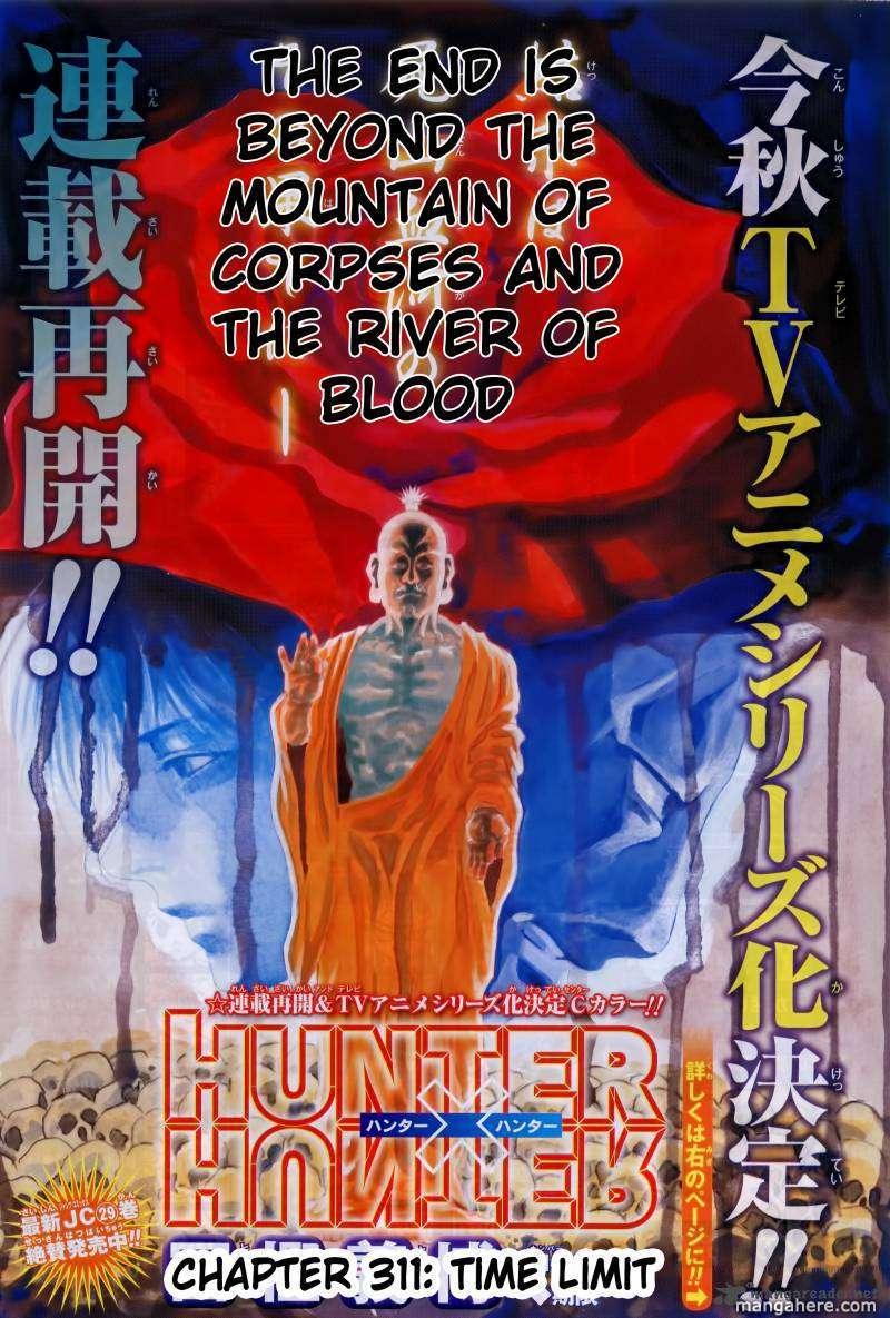 Hunter X Hunter 311 Page 1