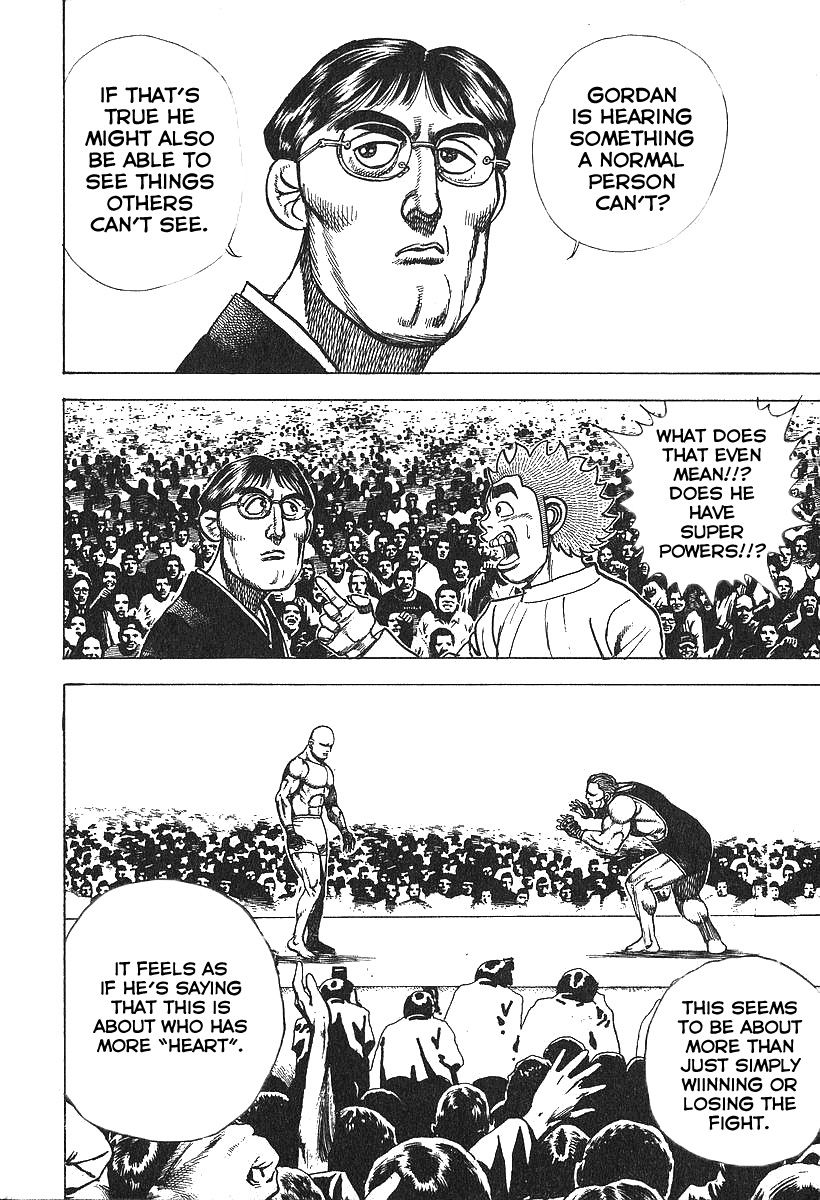 Koukou Tekkenden Tough 280 Page 2