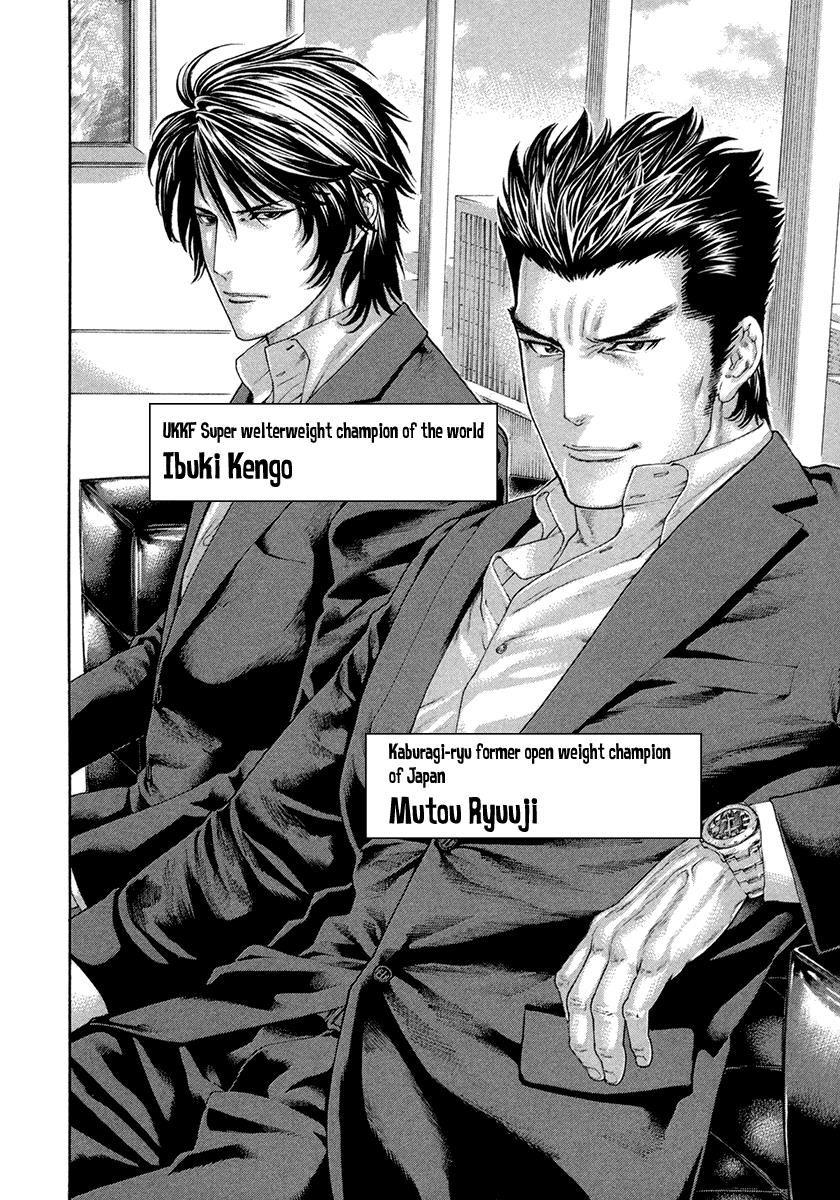 Karate Shoukoushi Kohinata Minoru 460 Page 2