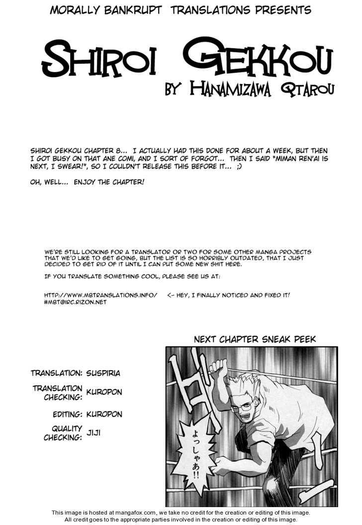 Shiroi Gekkou 8 Page 1