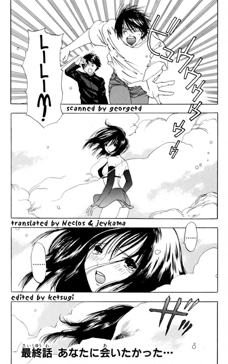 Lilim Kiss 24 Page 1